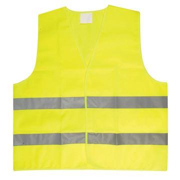 תמונה של אפוד ילדים צהוב  2596-43