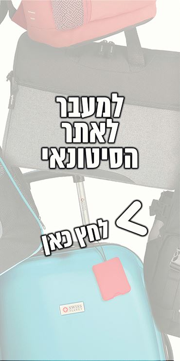 http://www.shugon.co.il/
